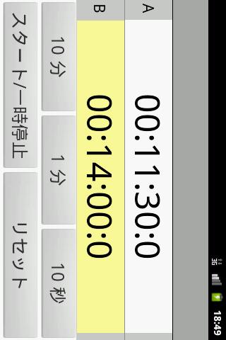【免費生活App】廚房計時器 Double-APP點子