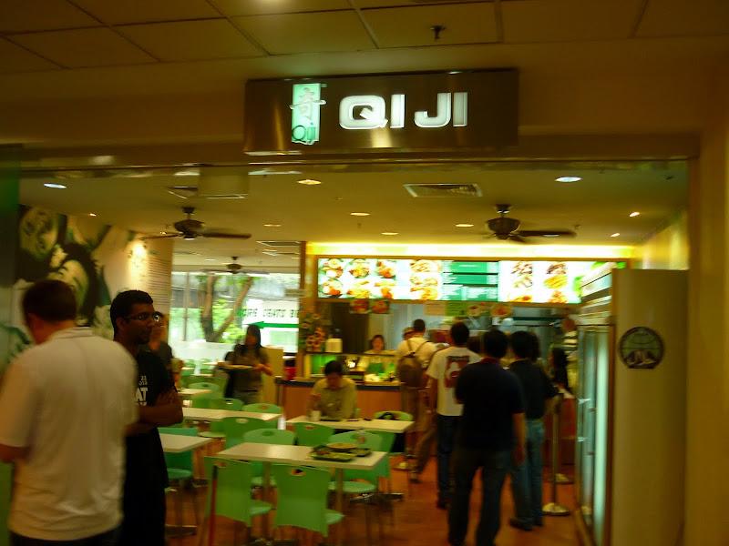 Simon Says: Qi Ji (??), Funan DigitaLife Mall, City, Singapore
