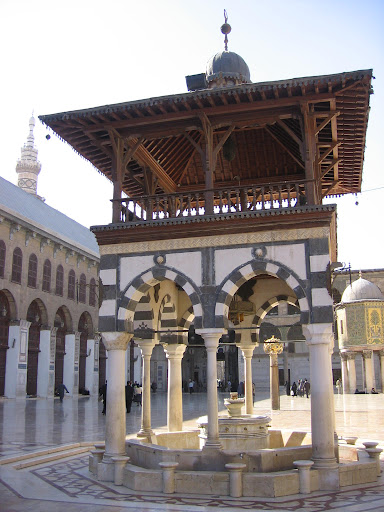 la fontaine muslim Librairie muslimshop @muslimshopfr la librairie musulmane muslimshopfr propose + de 4500 livres sur l'islam livraison en 24h et 5 euros offerts dès votre inscription.