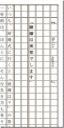 katakana_3