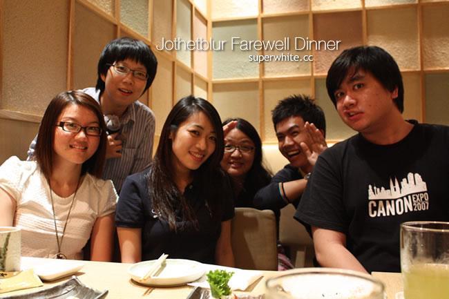 Jotheblur farewell dinner
