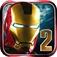鋼鐵人2(Iron Man2):鋼鐵人2的電影還沒出,先來iPhone上玩弄鋼鐵人嚕!