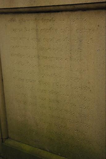 kabuliwala by rabindranath tagore summary. rabindranath tagore