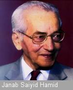 Janab Saiyid Hamid
