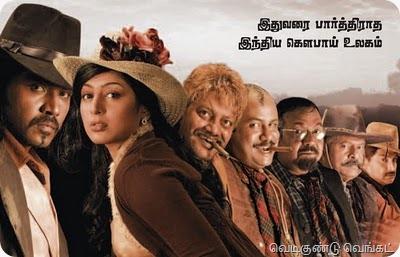 Irumbu-Kottai-Murattu-Singam-5