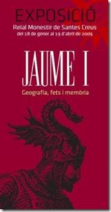 cartell-exp-jumei1