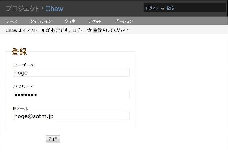 chaw02.jpg
