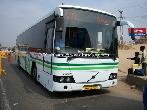 Starting new volvo buses in Palakkad Coimbatore route will save the time of
