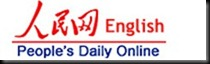 People's Daily logo