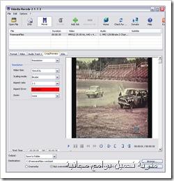 برنامج xmedia recode 2.1.8.1 - مدونة تحميل برامج مجانية