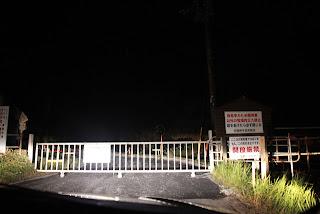 牧場のゲートその1