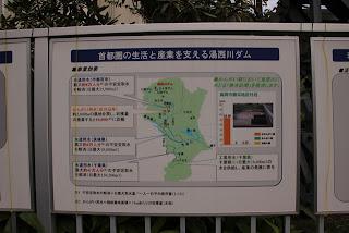 [パネル]首都圏の生活と産業を支える湯西川ダム