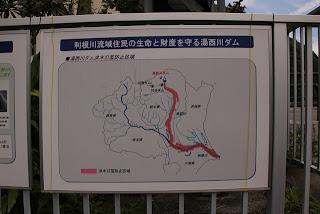 [パネル]利根川流域住民の生命と財産を守る湯西川ダム