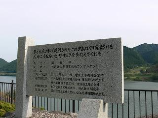 右岸にある石碑