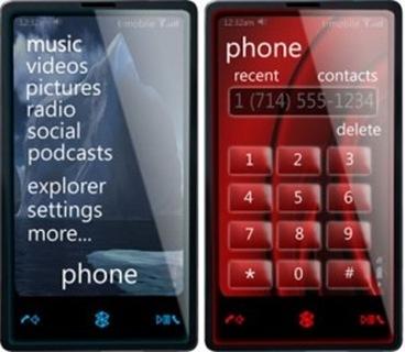 zunephonedanger300x259