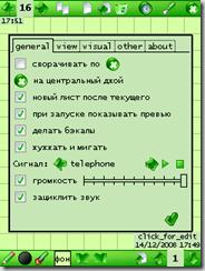 af_green