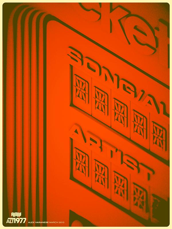alt1977 (12)