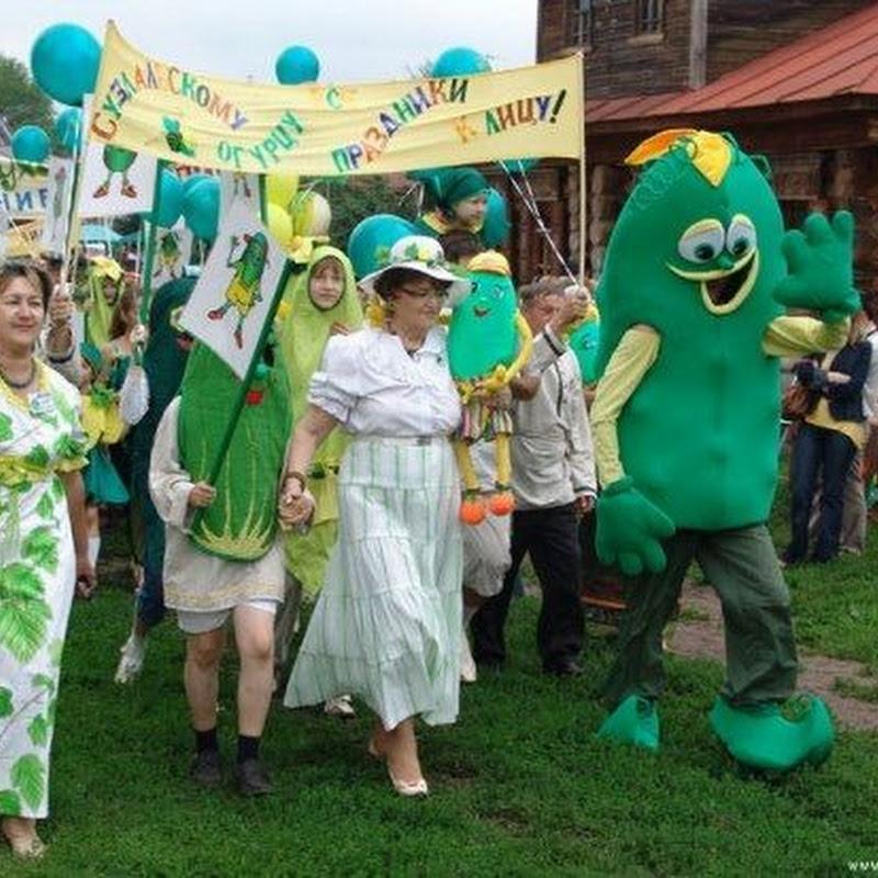 Suzdal Cucumber Festival