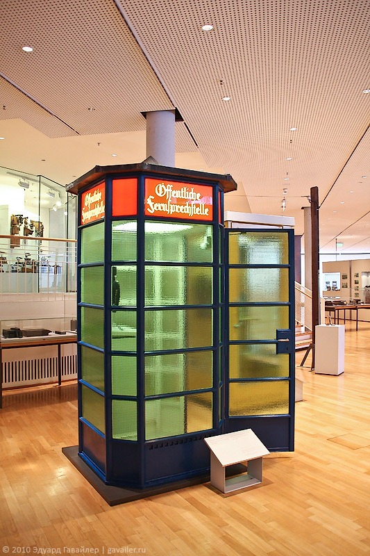communication-museum-frankfurt (25)