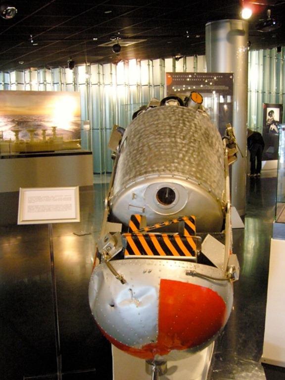 astronautic-museum2 (7)