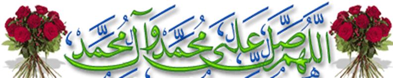 Ya Rasool Allah salla hu alayhi wasallam
