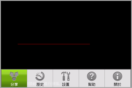 BarcodeScanner share