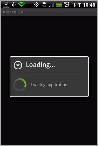 app to QR loanding