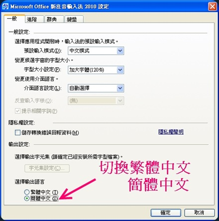 http://lh4.ggpht.com/_aAo0nOpU8jM/TBuRsAl0yYI/AAAAAAAAAug/fYsvoEMkek8/msime2010-03_thumb%5B3%5D.jpg