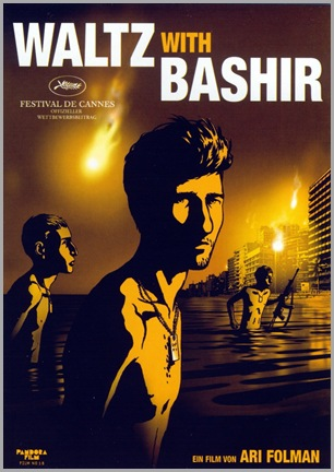 Waltz With Bashir Plakat