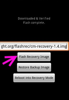 flashrec 02