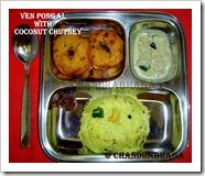 Anu's Ven pongal 1