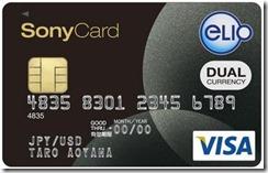 sonycreditcard
