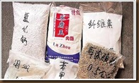 CHINA FAKE EGG RAW MATERIALS