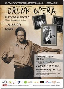 Posters_DRUNK_blago