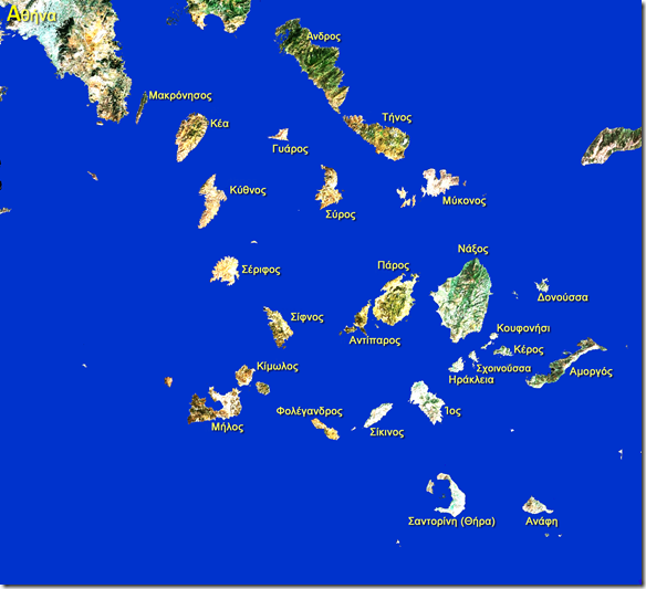 Cyclades-Satellite_GREEK