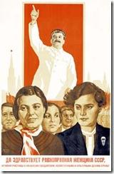 poster-1938b_