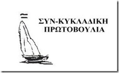 30-3-2009 3-22-05 μμ
