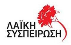 382223-Laikh Syspeirwsh
