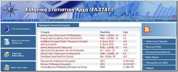 8-4-2011 4-51-24 μμ