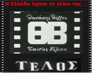 3-5-2011 10-22-29 πμ