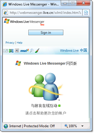 登录 Windows Live Web Messenger