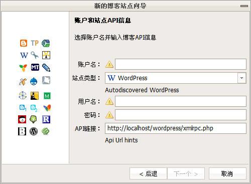 WordPress_3.jpg