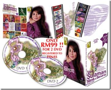DVD-RJ-FB1 (1)