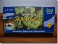 teh_herbal_daun_pegagan