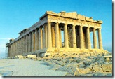Northwest view of the Parthenon