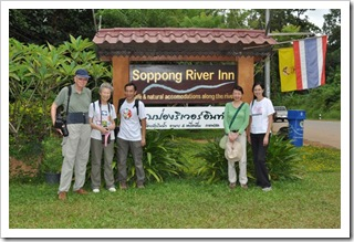 VilmaPix-soppong river inn