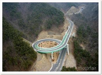 Strange Roads2