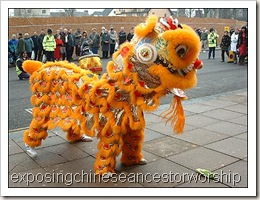 lion dance north