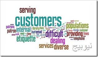 خدمة العملاء ومراكز الاتصال (30)