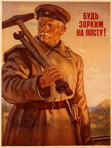 USSR0043